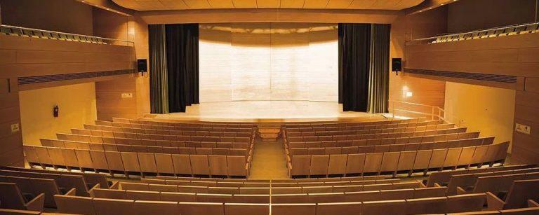 Auditorio Manuel María do Carballiño